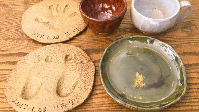 グッドワンカルチャー「陶芸教室」のご案内