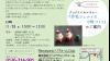 新着情報・イベント-写真